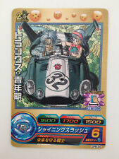 Dragon Ball Heroes Promo GPB-34