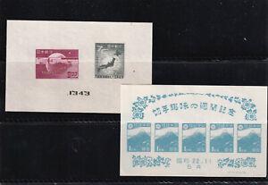JAPAN 395 and 475a MNH souvenir sheets 1947 Stamp Week and 1949 UPU
