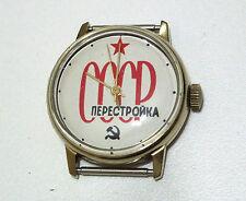 Russian vintage watch Raketa USSR (R 2609) rare  + new leather strap