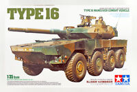 Tamiya 35361 JGSDF Type 16 Maneuver Combat Vehicle 1/35 Scale Kit