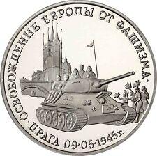 Russland 3 Rubel 1995 Befreiung von Prag 1945 Gedenkmünze in Polierte Platte
