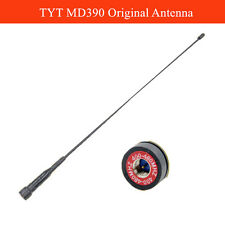 Long Antenna MD-390 SMA-M 400-470MHz for TYT MD380 MD390 MD398 UHF Walkie Talkie
