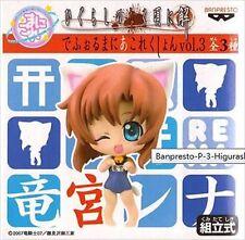 Banpresto Part 3 Higurashi no Naku Koro ni Deformation Figure Rena