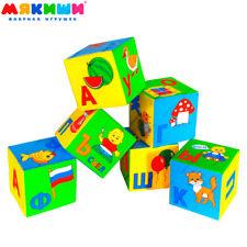 MYAKISHI 207 AZBUKA, Soft Building Blocks, Kubiki, Russian Alphabet, ABC