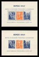 1937, BIPEX PHILATELIC EXHIBITION SOUVENIR SHEETS, - SET OF 2 (PERF & IMPERF)