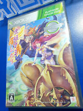 Mushihimesama Futari Ver 1.5 Platinum Collection - NTSC-J Japan Jap - Xbox 360