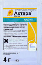 Actara 25 WG insecticide 4g