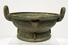 Antique Chinese Early Archaic Style Pan Ritual Bronze Vessel Dish Bowl
