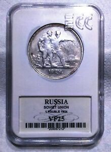 RUSSIA 1 ROUBLE SILVER COIN 1924 GCN 25 (VF)