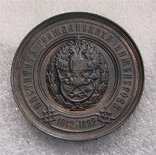 1892 Russian bronze table medal INSTITUTE OF CIVIL ENGINEERING Alexander III
