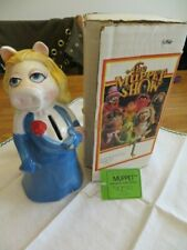 Miss Piggy Bank Henson Assoc. Sigma The Muppet Show New In Box