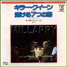"""Queen """"Killer Queen b/w Seven Seas Of Rhye"""" 7"""" Japan 45 Rpm (Nm)"""
