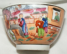 ANTIQUE EARLY 19TH CENTURY C1805 NEWHALL NEW HALL TEA BOWL BOY AT WINDOW PATTERN