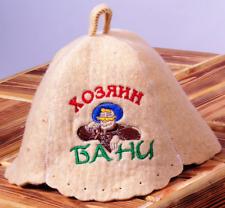 Original Sauna hat . 100 % Wool Felt. Made in Europe. Usa Seller.