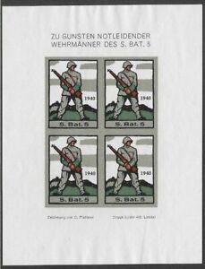 Switzerland Soldier stamp: Infantry, INF #49b IMP Sleeve Variety: S.Bat.5- ow20