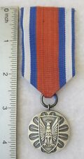 POLISH PROTECT PUBLIC ORDER MEDAL SILVER CLASS Post WW2 Made in POLAND COLD WAR