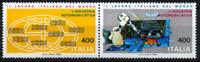 ITALIA REPUBBLICA 1983 LAVORO ITALIANO  - NUOVI