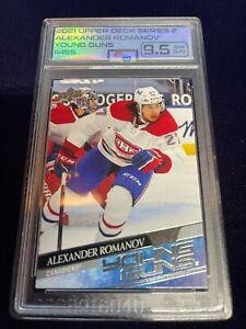 Alexander Romanov Young Guns 2020-21 UD Series 2 Hockey RC #455 ECG Graded 9.5