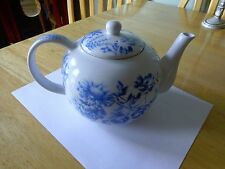 MOUNT VERNON ANDREA BY SADEK  VINTAGE TEAPOT - JAPAN- HOME OF GEORGE WASHINGTON