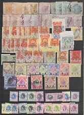 Hong Kong fiscal/revenue stamps 2 pages used.