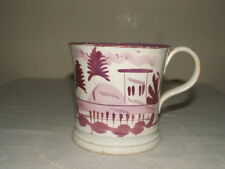 SUTHERLAND EARLY VICTORIAN PINK LUSTRE TANKARD RARE & TRULY STUNNING