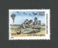 INDIA 1992 Parachute Field Ambulance Military Medicine Aircraft 1v