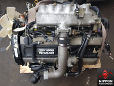 NISSAN Skyline R33 SPEC 2 RB25DET TURBO ENGINE 1993-1998