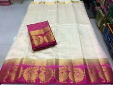 Beautiful Indian Kanchipuram Bollywood Design Saree - Festive Party Wedding