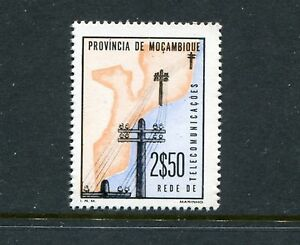 Mozambique RA65A, MNH, Lineman on Pole and Map of Mozambique 1965. x23277