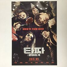 타짜:원아이드잭 Tazza: One Eyed Jack 2019 Korean Movie Flyers Mini Posters