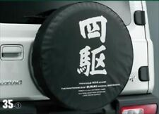 JDM OEM SUZUKI JIMNY SAMURAI Spare Tire Cover Soft BLACK 4WD GENUINE