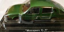 Moskvitch S-1 Meridian Soviet CARS - 1:43 - DeAgostini/IXO/ALTAYA