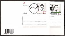 HOMAGE to CR7 CRISTIANO RONALDO MADEIRA AIRPORT - 2 SPECIAL COM. POSTCARDS 2017
