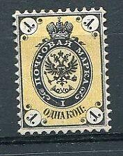 IMPERIAL RUSSIA YR 1858-64,SC 5,MI 9,MLH,1 KOP,NO THUNDERBOLTS