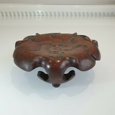 GOOD CHINESE 19TH CENTURY HAND CARVED WOODEN ROSEWOOD RUYI CENSER STAND