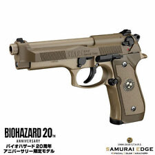 NEW Tokyo Marui SAMURAI EDGE SPECIAL COLOR VARIATION Resident Evil 20th Limited