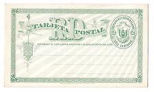 Dominican Republic 1881 HG1 Postal Stationery Card 2c Green Unused
