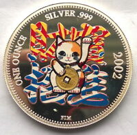 Uganda 2002 Luck Cat 2000 Shillings 1oz Silver Coin,Proof
