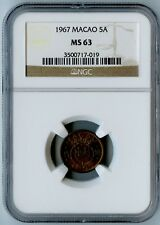 1967 MACAO NGC MS63 5 AVOS 5A! ONE YEAR TYPE COIN! ONLY 6 EXIST IN MS63 BY NGC!