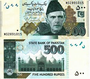 Pakistan 500 Rupees 2020 New Date UNC