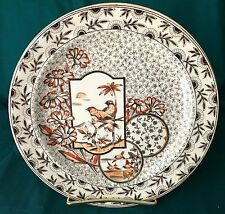 """Aesthetic Transferware Plate - """"Devonshire"""" Brown & White with Coral Highlights"""