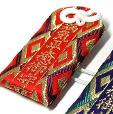 JAPANESE OMAMORI Charm Good luck  SHIGIZAN  Bishamonten Accident  Health Amulet