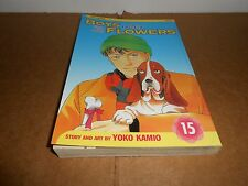 Boys Over Flowers Hana Yori Dango Vol. 15 Manga Graphic Novel Book in English