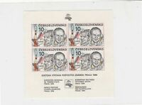 Czechoslovakia 1988 World Postage Exhib Mint Never Hinged Stamps Sheet ref 22315