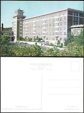 China Dalian Bang Chui Dao Guest House PPC 1970s/80s.