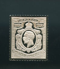 Sterling Silver Stamp 1925 Ceylon 1000 Rupee King George V 14.08 g A192