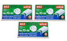 3 x 1000 Staples Max Staples No.10-1M 5mm Mini ISO9001:2000 Home Stapler Office