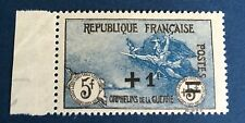 France N°169a 1 F S 5f+5f Noir Et Bleu Neuf ** BDF TTB Qualité Cote 385€