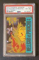 Pokemon PSA 6 Japanese Houndoom vs Pikachu Meiji Promo #14