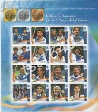 GREECE 2004 Greek Olympic Medalists MNH